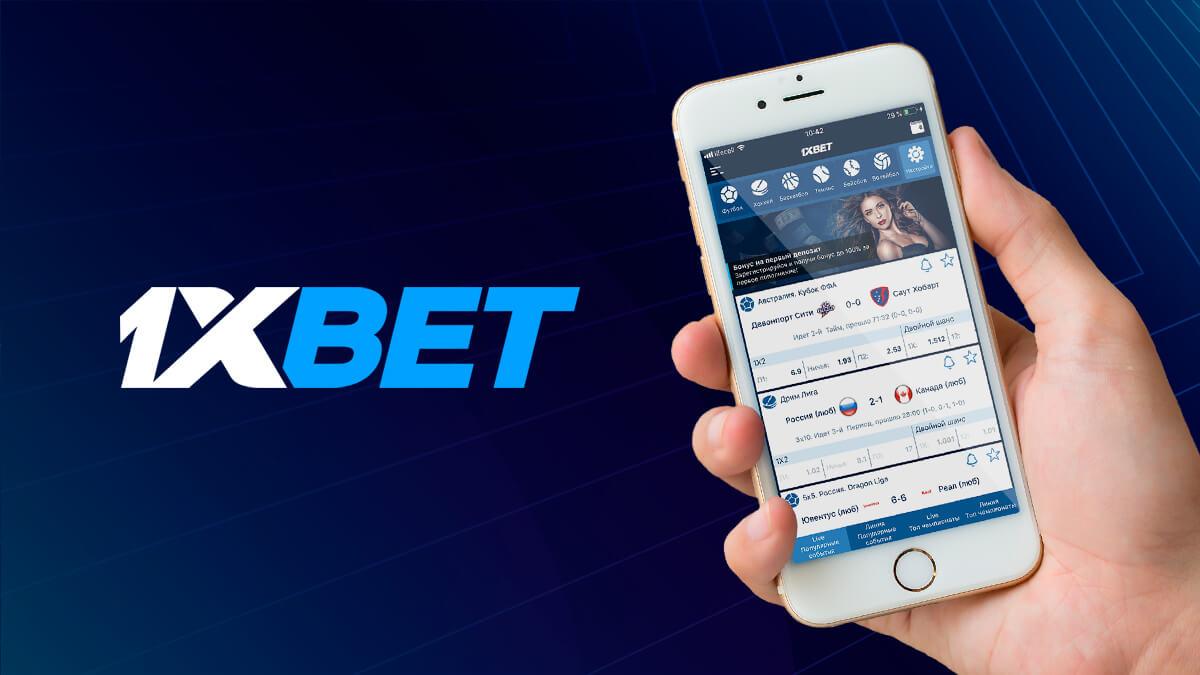 1xBet app móvil en Mexico