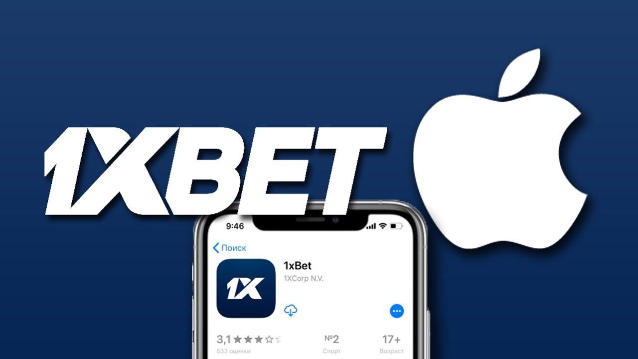 1xBet aplicación iPhone